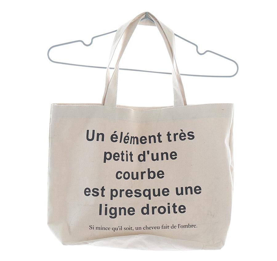가방    4884n