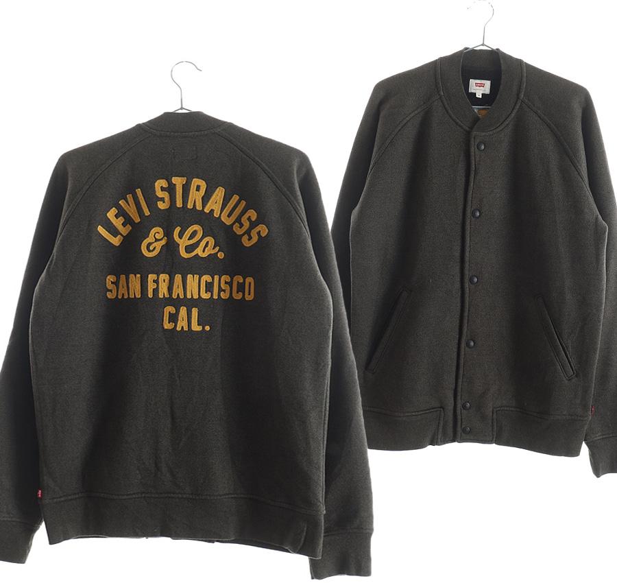 코트    5185c   UNISEX(XL)
